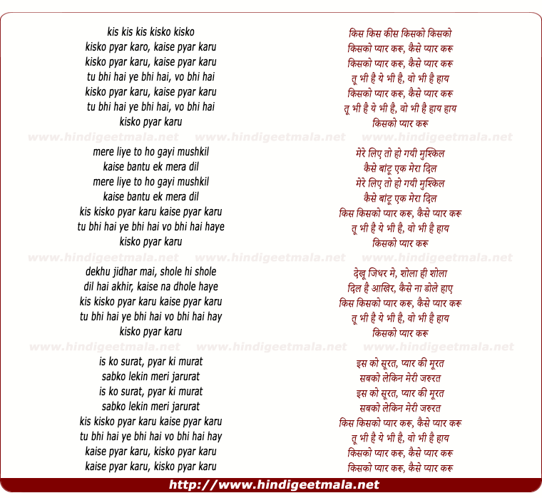 lyrics of song Kis Kisko Pyar Karu, Tu Bhi Hai Ye Bhi Hai