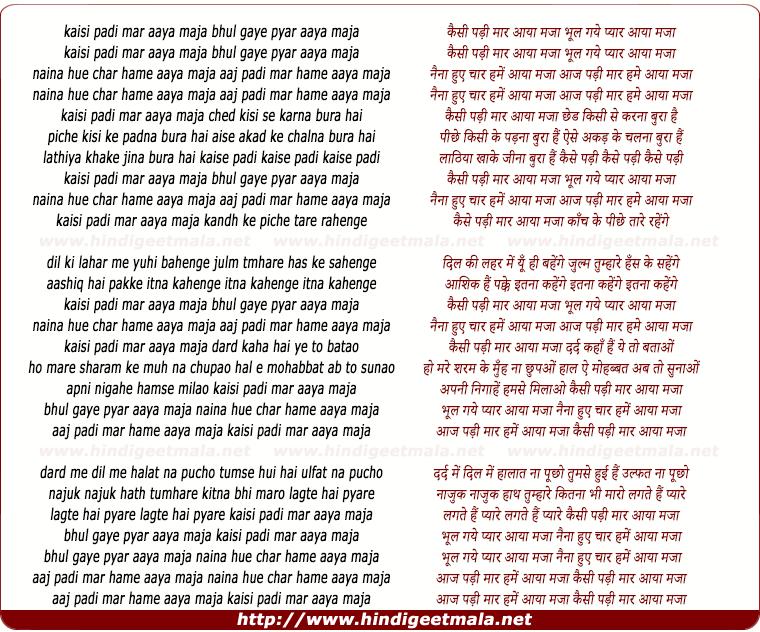 lyrics of song Kaisi Padi Maar Aaya Maja