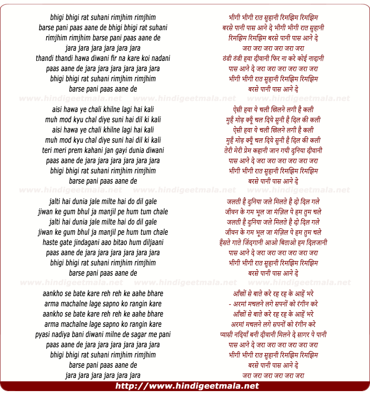 lyrics of song Bhigi Bhigi Raat Suhani