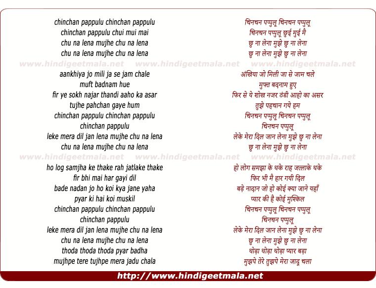 lyrics of song Chinchan Pappulu Chhui Mui Mai Chhu Na Lena Mujhe
