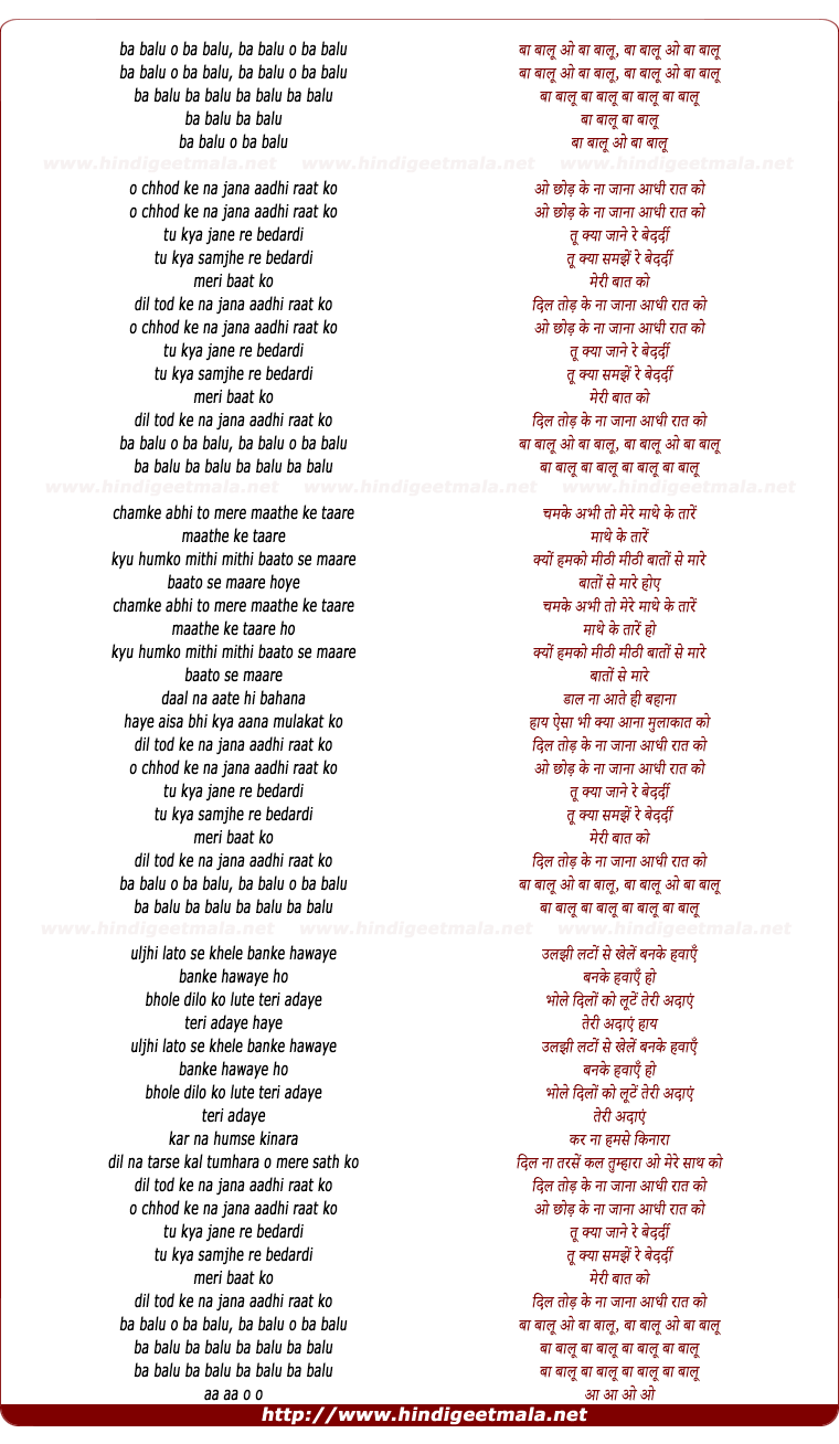 lyrics of song Chod Ke Na Jaana