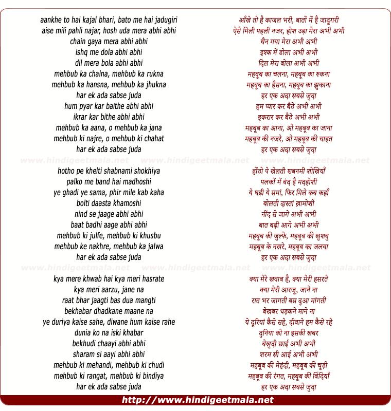 lyrics of song Hum Pyar Kar Baithe
