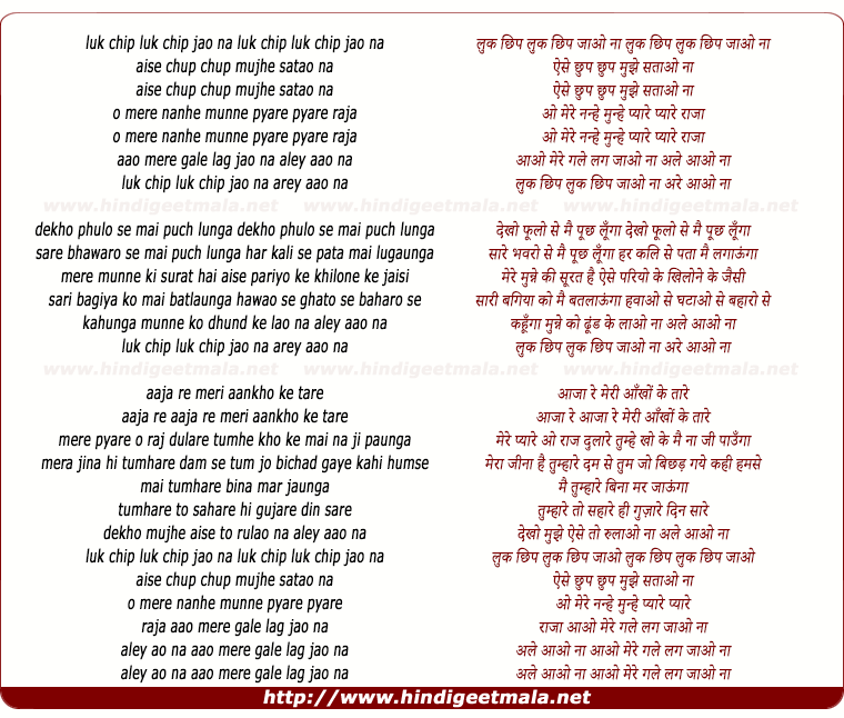lyrics of song Luk Chhip Luk Chhip Jaao Na