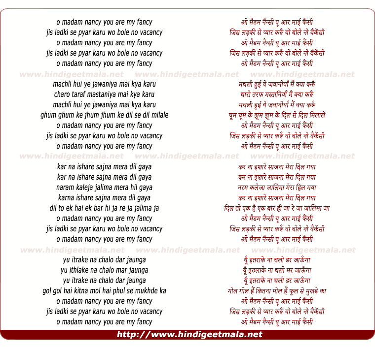 lyrics of song O Madam Nancy You Are My Fancy