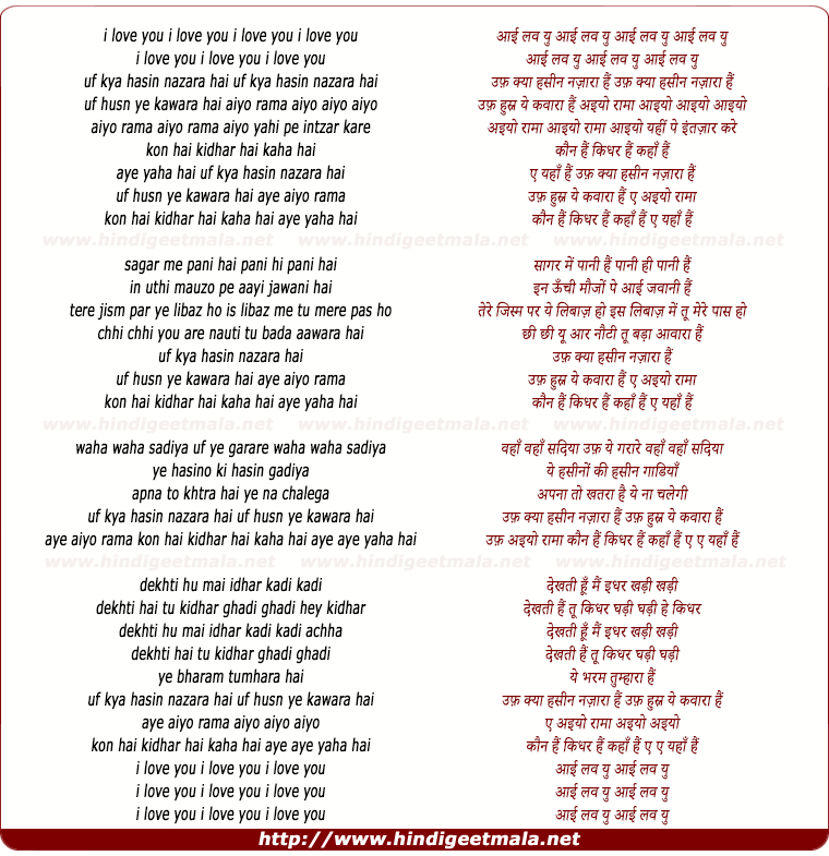 lyrics of song I Love You,uf Pyar Hasin Nazara Hai, Uf Usne Ye Kanwara Hai