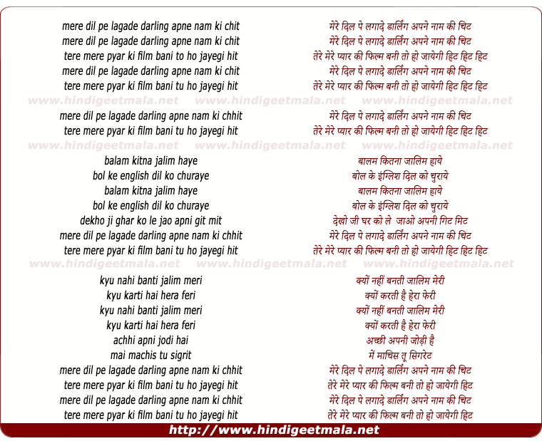 lyrics of song Mere Dil Pe Lagade Darling Apne Naam Ki Chit