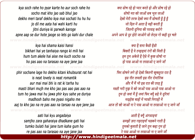 lyrics of song Pas Aao Na