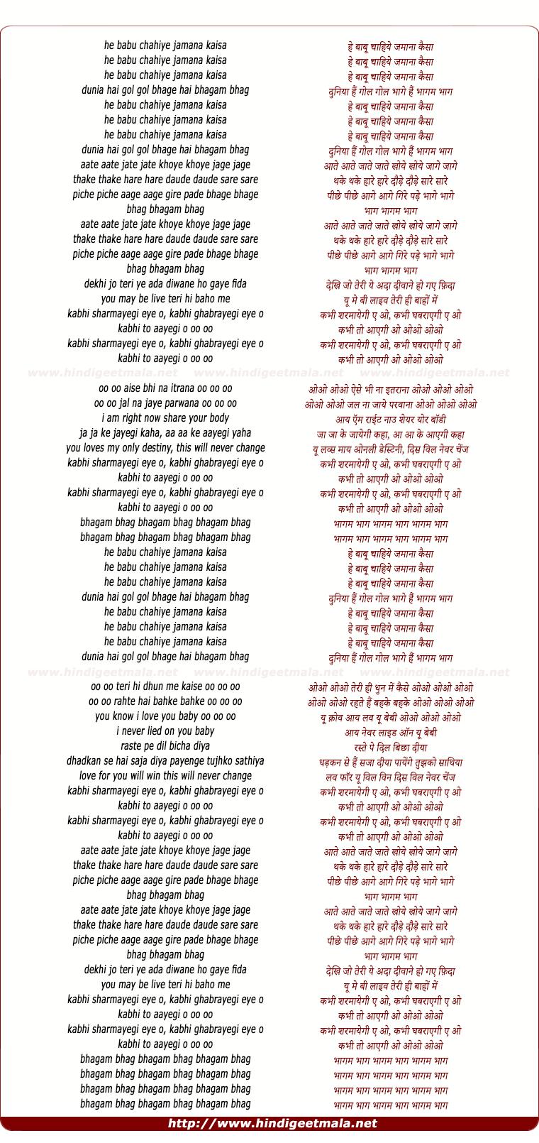 Bhagam Bhaag Song with lyrics.mp4 (akm) - YouTube