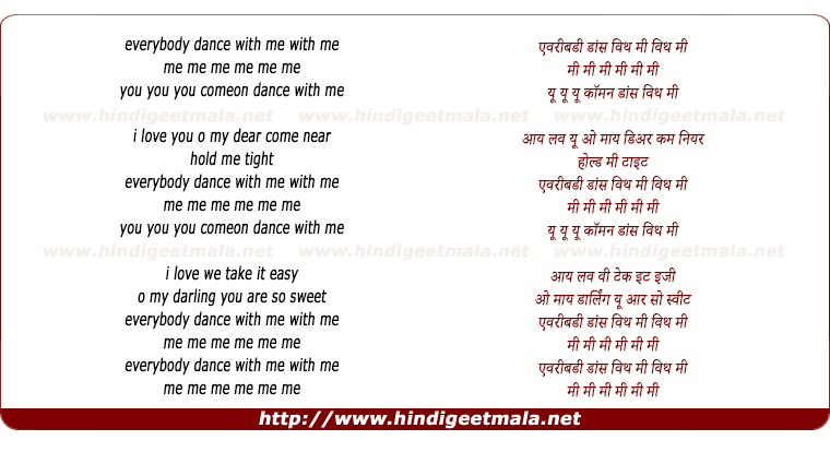 lyrics of song Everybody Dance With Me With Me