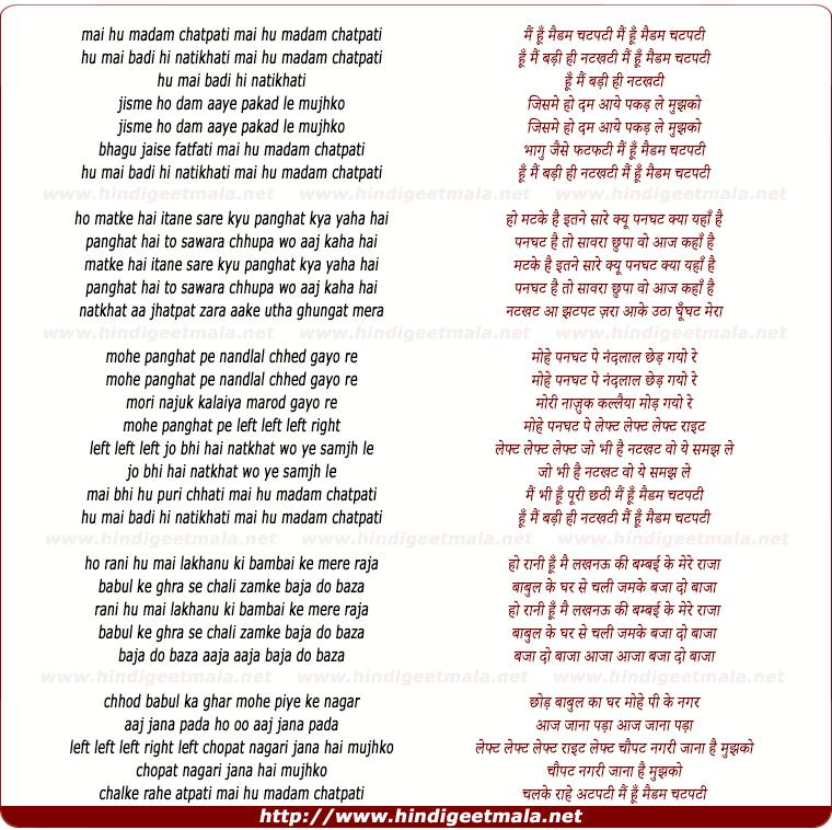 lyrics of song Main Hu Madam Chatpati, Hu Mai Badi Hi Natikhati