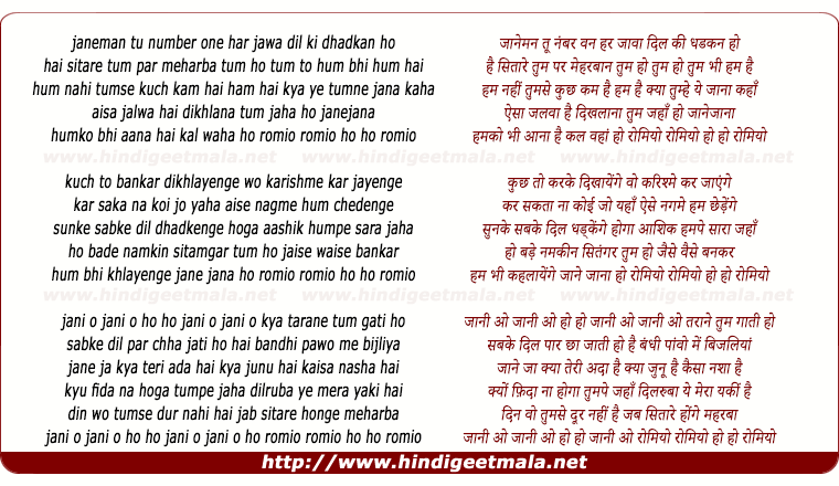 lyrics of song Jaaneman Tu Number One, Romeo O Romeo