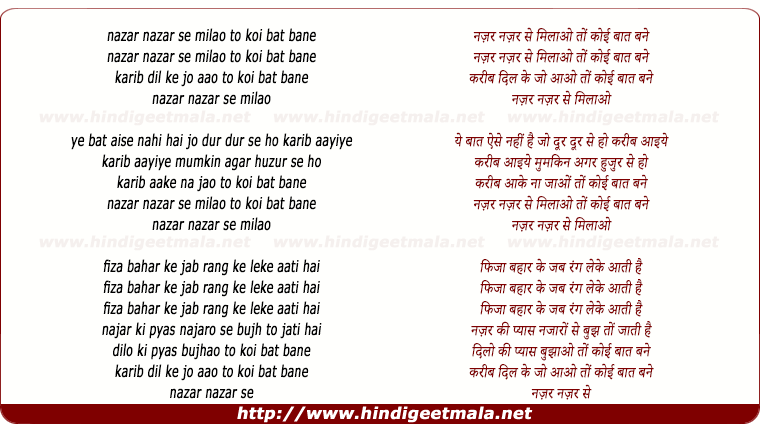 lyrics of song Nazar Nazar Se Milao To Koi Baat Bane, Karib Dil Ke Jo Aao