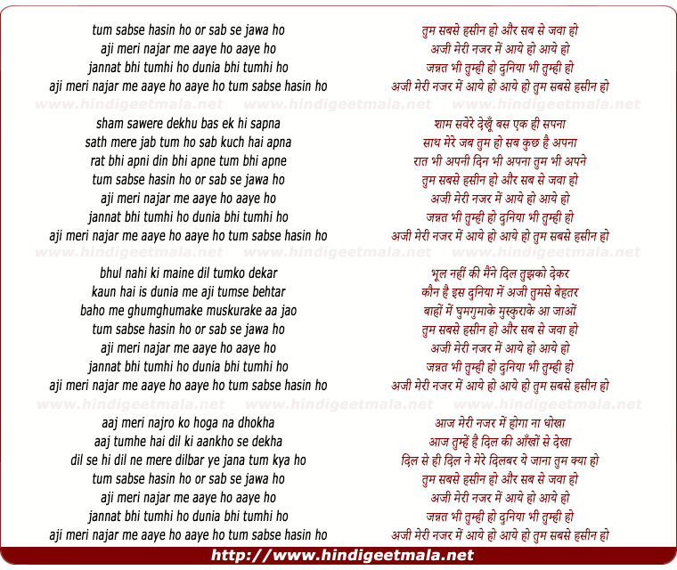 lyrics of song Tum Sabse Haseen Ho Or Sab Se Jawan Ho
