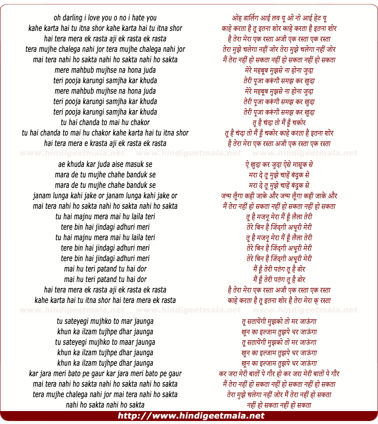 lyrics of song Oh Darling I Love You