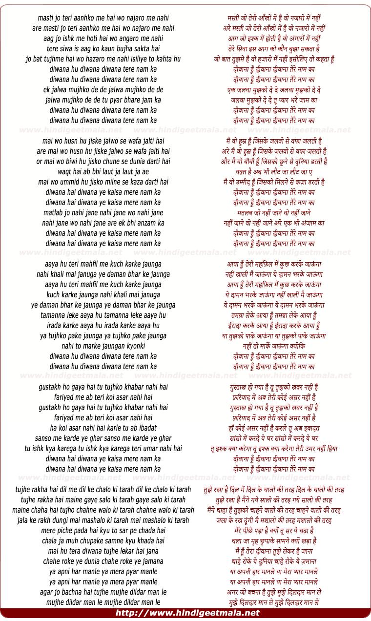 lyrics of song Masti Jo Teri Aankho Me Hai, Wo Najaro Me Nahi