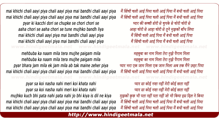 lyrics of song Main Khichi Chali Aayi Piya, Main Bandhi Chali