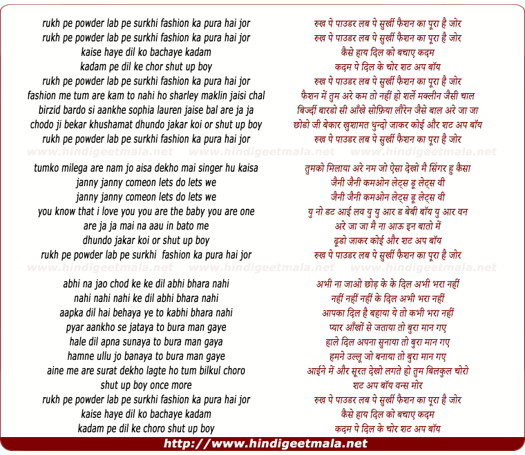 lyrics of song Rukh Pe Paaudar Lab Pe Surkhi, Faishon Ka Hai Pura Daur