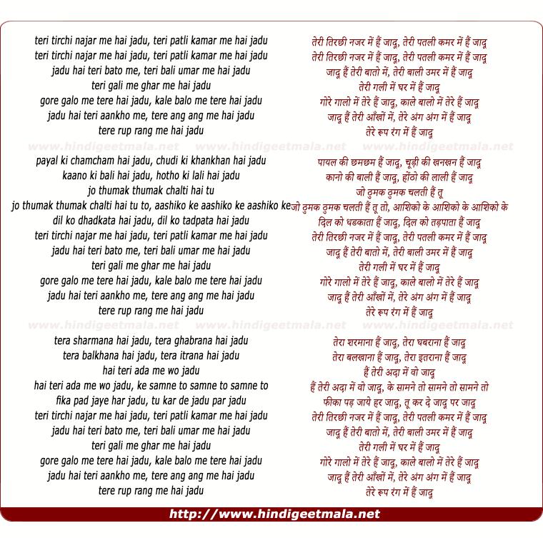 lyrics of song Teri Tirchi Nazar Me Hai Jadu