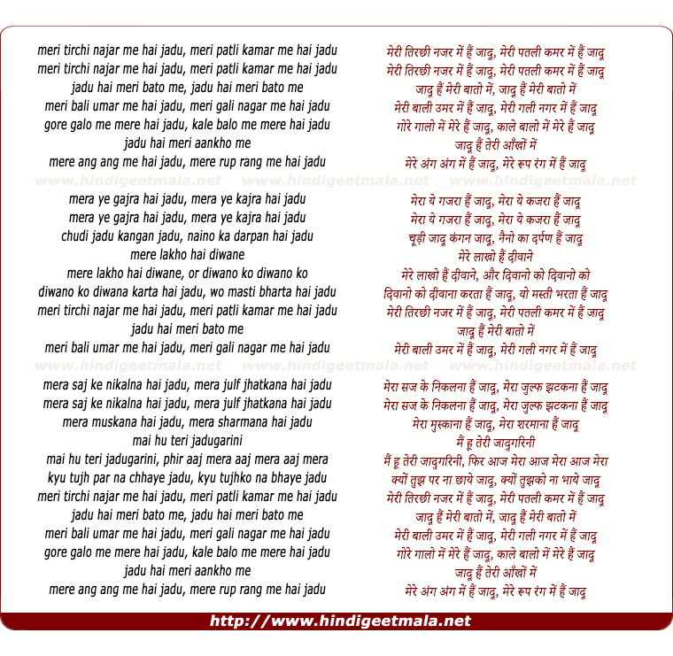 lyrics of song Meri Tirchi Nazar Me Hai Jadu (Female)