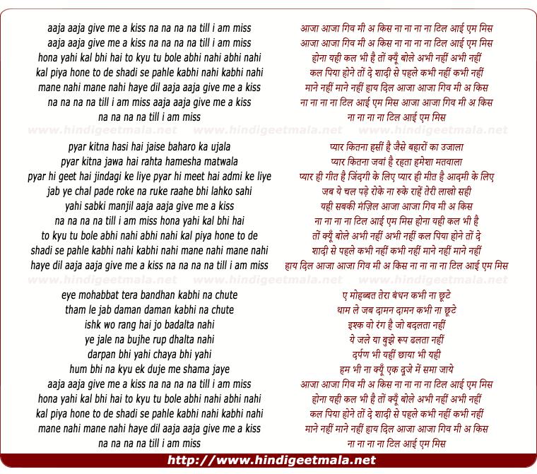 lyrics of song Aaja Aaja Give Me A Kiss