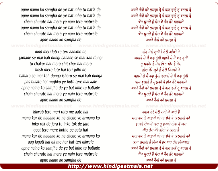 lyrics of song Apne Nainon Ko Samjha De Ye Bat Inhe