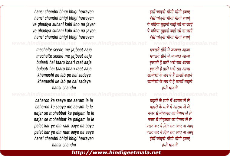 lyrics of song Hansi Chandni Bheegi Bheegi