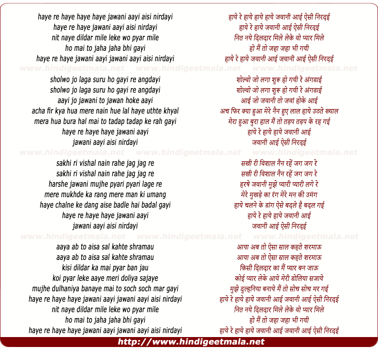 lyrics of song Hai Re Hai, Jawani Aayi Aisi Nirdayi