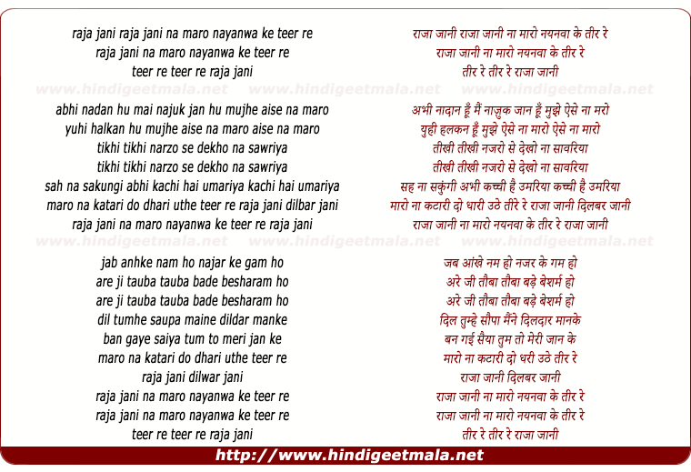 lyrics of song Raja Jani Naa Maro Nainanwa Ke Teer Re, Abhi Nadan Hu