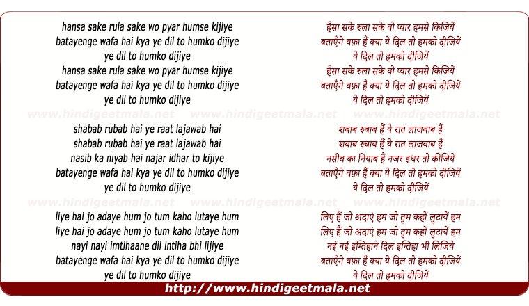 lyrics of song Ab Nahi Dharat Dheer Jiyarwa