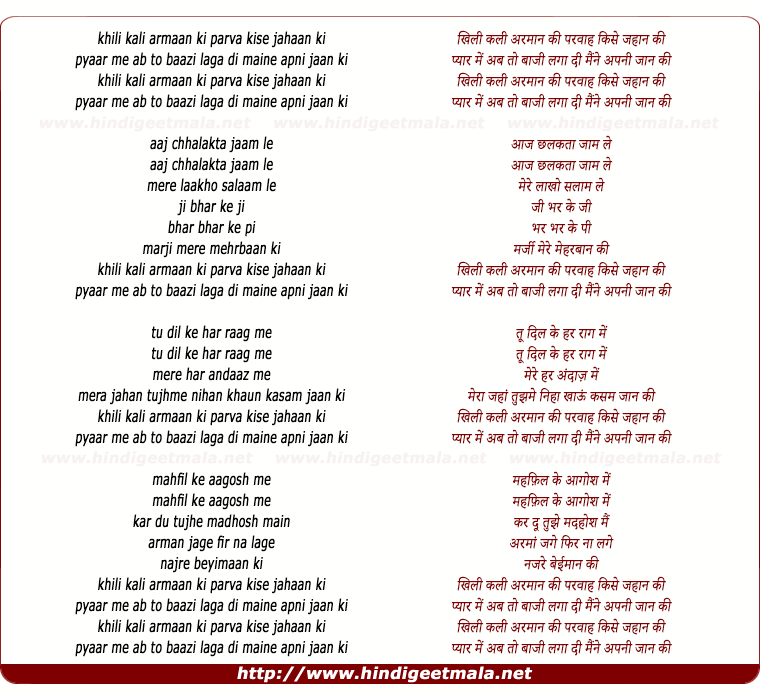 lyrics of song Khili Kali Armaan Ki Parva Kise Jaha