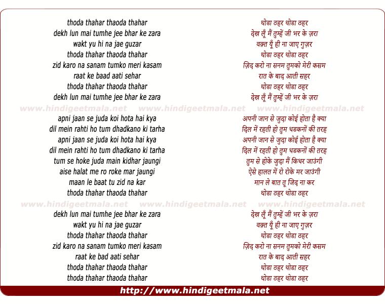 lyrics of song Thoda Thahar