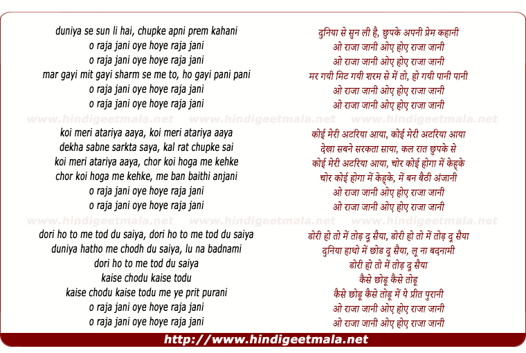 Chupke Se Lyrics from Saathiya | LyricsMasti.Com