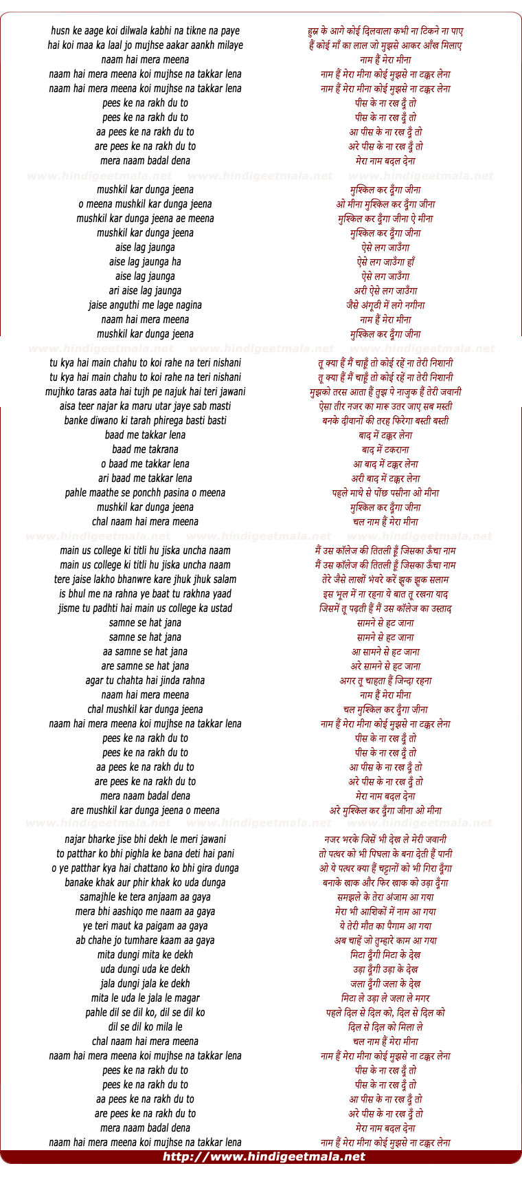 lyrics of song Naam Hai Mera Meena