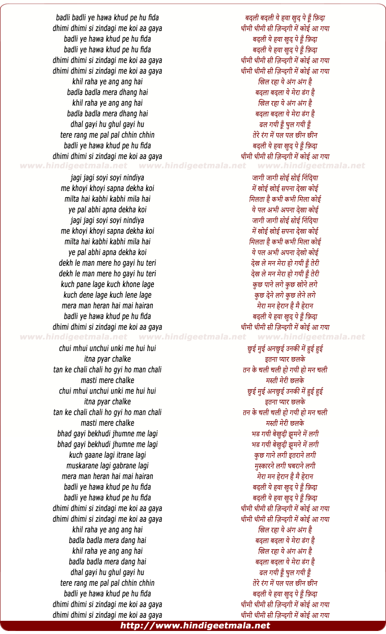lyrics of song Dheemi Dheemi Si, Jindagi Me Ko Aa Gaya