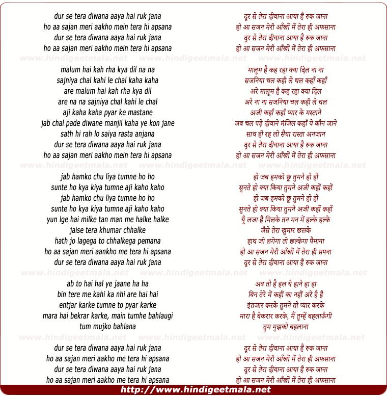 lyrics of song Dur Se Tera Deewana Aaya Hai Ruk Jana