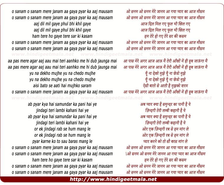 O sanam o sanam mere jamam aa gaya pyar ka for Bano ye abid ko lyrics