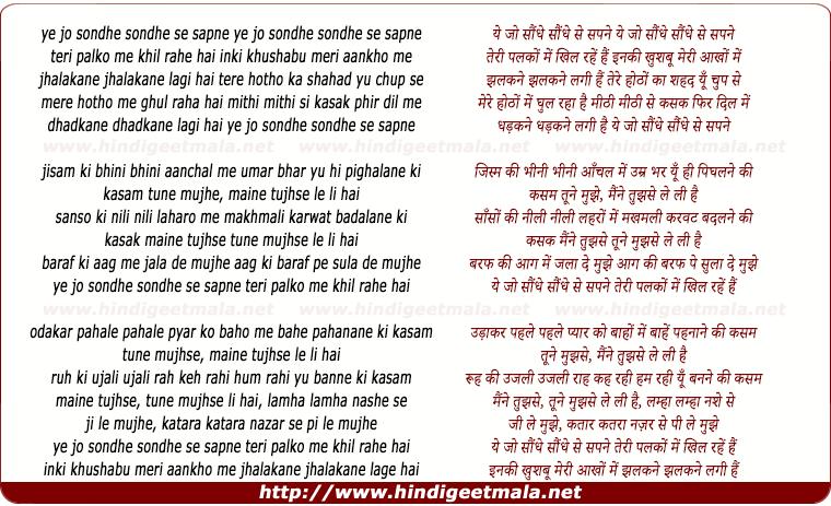 lyrics of song Ye Jo Saundhe Saundhe
