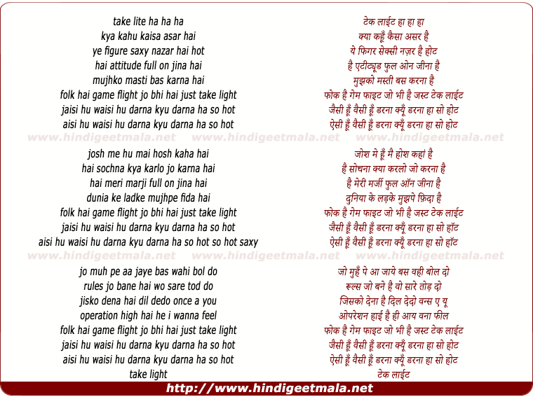 lyrics of song Take Lite, Josh Me Hu Mai Hosh Kahan Hai