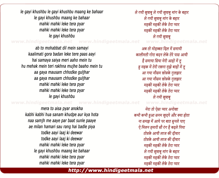 lyrics of song Le Gayi Khushbu