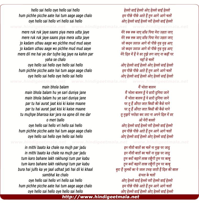 lyrics of song Hello Saai Hello Hum Peeche Aate Hai