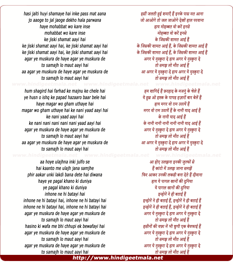 lyrics of song Haseenon Ki Wafaa Mein Bhi