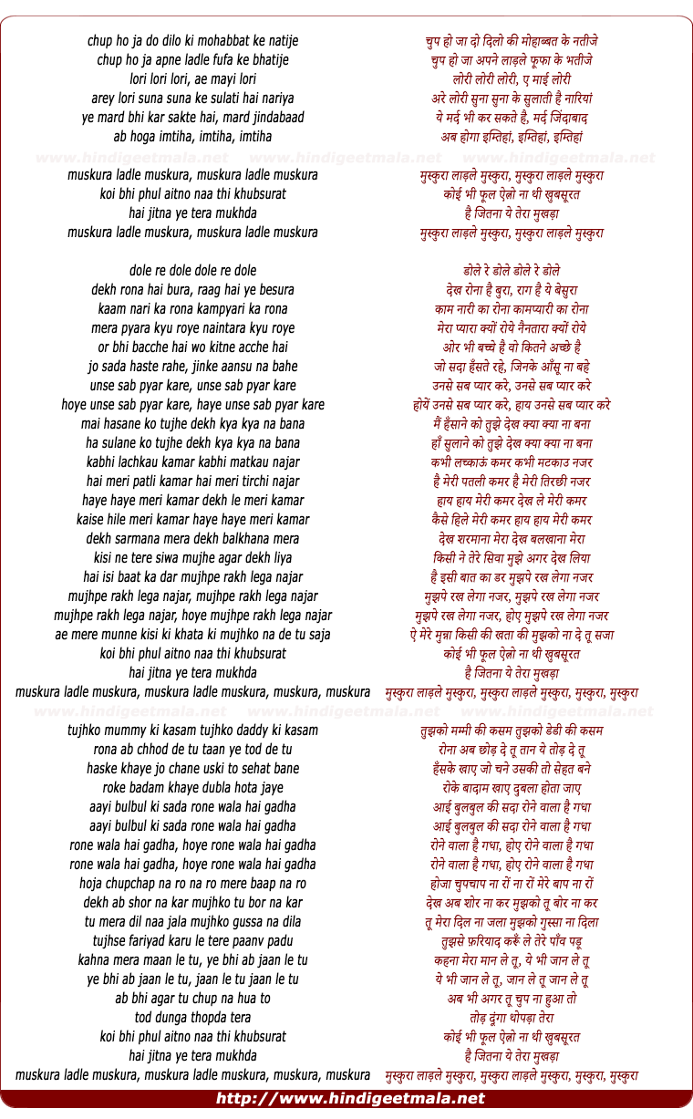 lyrics of song Lori Suna Suna Ke Sulati Hai Nariya