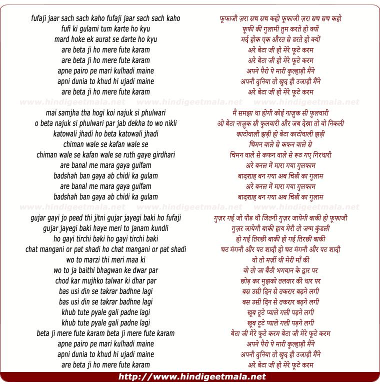 lyrics of song Phoofaji Zara Sach Sach Kaho