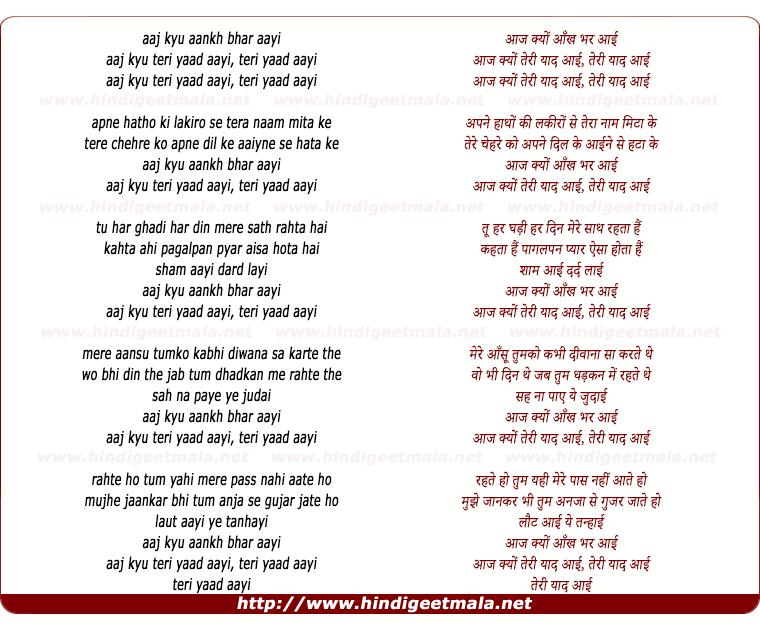 Aankh Bhar Aayi Lyrics - Pehle Aap | Zohrabai Ambalewali