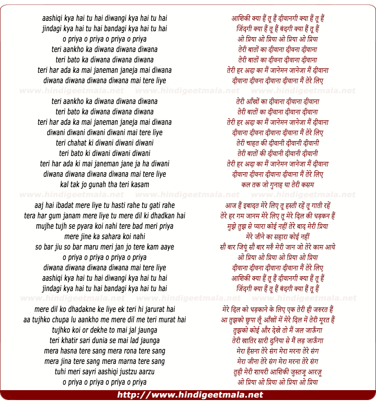 lyrics of song Teri Aankho Ka Deewana Deewana