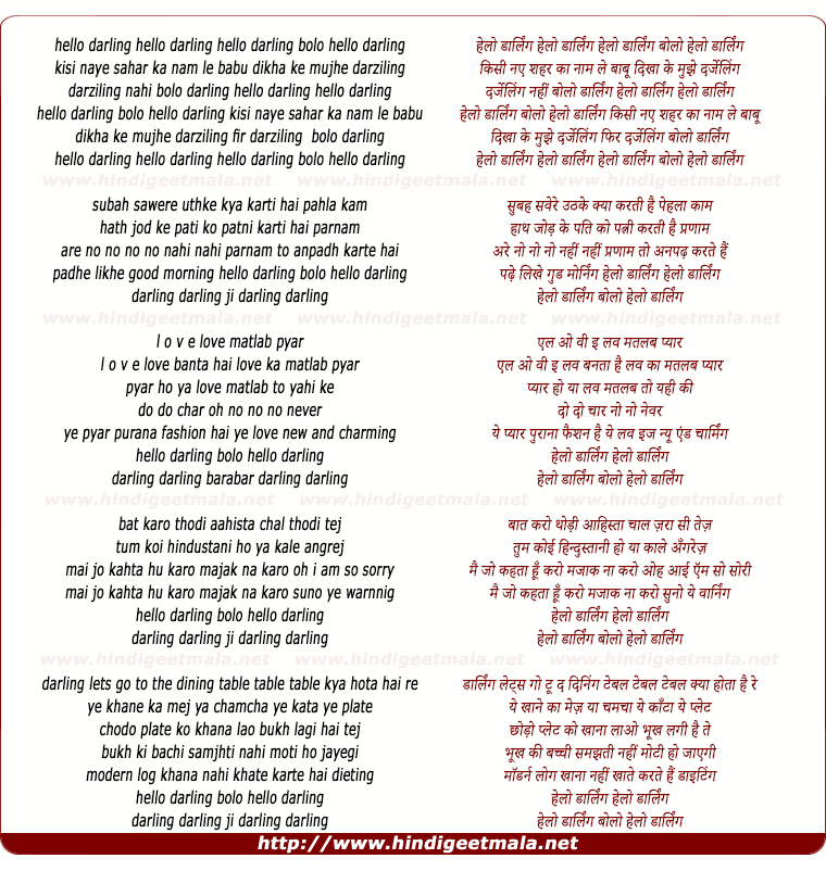 lyrics of song Hello Darling, Kisi Naye Shahar Ka Naam Le Babu