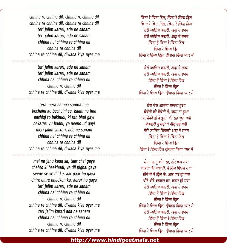 lyrics of song Chhina Re Chhina Dil