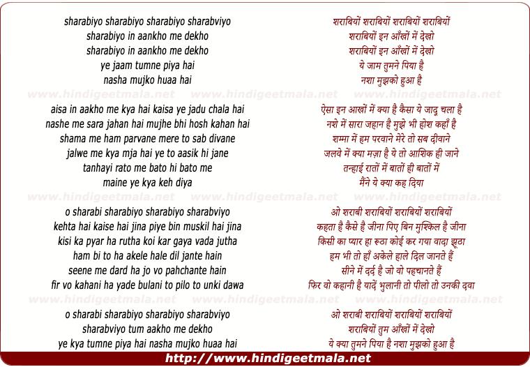 lyrics of song Sharabiyo, Sharabiyo In Aankho Me Dekho