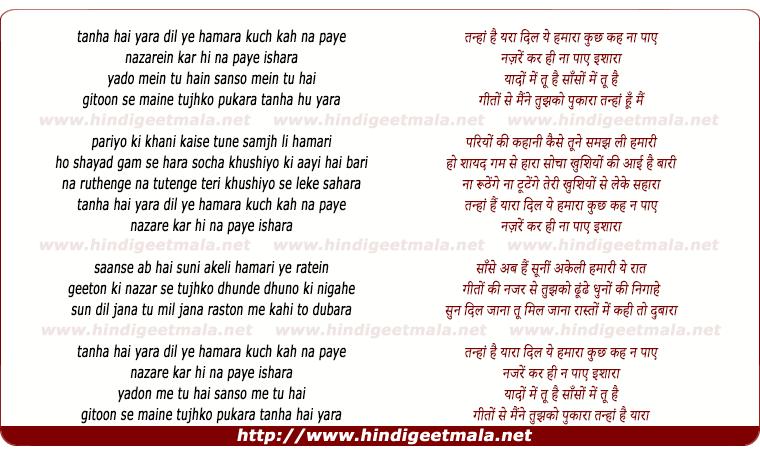 lyrics of song Tanha Hu Yaara, Dil Ye Hamaara
