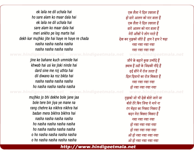lyrics of song Nasha Nasha, Ek Laila Ne Dil Uchhala Hai